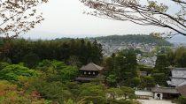 銀閣寺 (京都市) | 35°01' N, 135°48' E | MMXIX, avril © Christelle L.